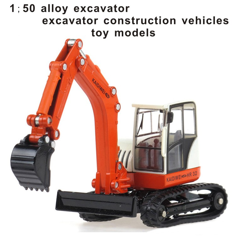 Free shipping Super cool 1:50 alloy slide Small crawler excavator construction vehicles toy modelsChildren's favorite(China (Mainland))