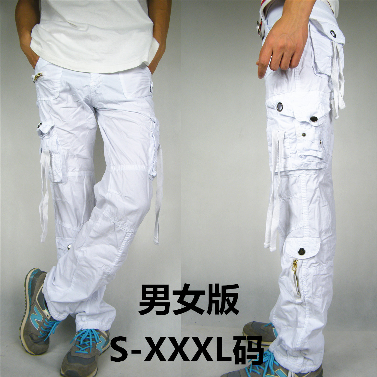 Mens White Casual Trousers Casual Trousers For Men