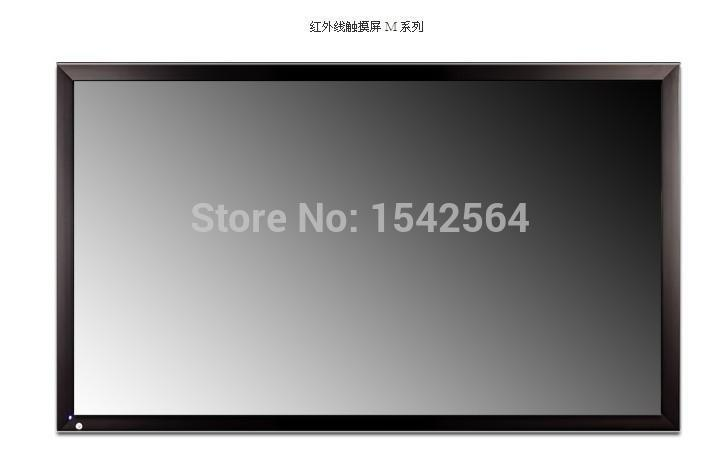 32 inch IR Multitouch touch frame touch screen for LCD monitor and LCD touch table supporting 6 points touch(China (Mainland))