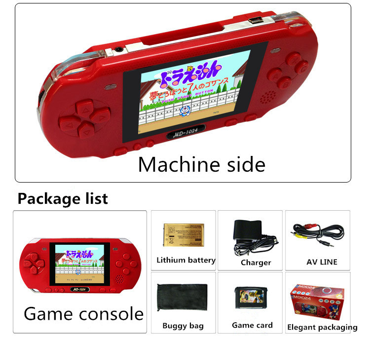 HOT SELL Giving a game card Sega Dreamcast Sega 3.0 inch Portable Handheld Game Console With TV OUT Sega 16 bit Boy Game Player(China (Mainland))