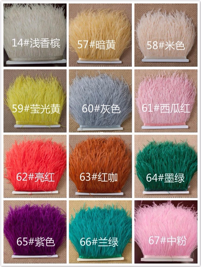 5yards/lots Multicolor Long Ostrich Feather Plumes Fringe trim 10-15cm Feather Boa Stripe for Party Clothing Accessories Craft(China (Mainland))
