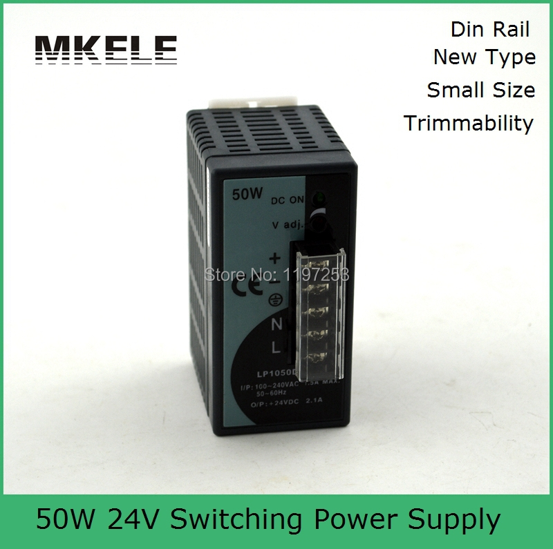din rail smps 50Watt 24v power supply din rail 220v LP-50-24 50w 1A small volume single output with CE(China (Mainland))