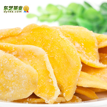 Dongyi tea food dried mango snacks preserved fruit mango slice 160 tank