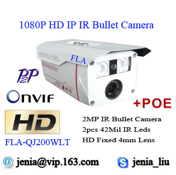 1920*1080P 2MP ONVIF 2.0 Waterproof Outdoor IR CUT Night Vision P2P Plug and Play Bullet POE IP Camera For House Street Monitor(China (Mainland))