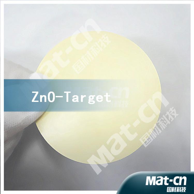Zinc Oxide (ZnO) sputtering targets for Lab or Films Coating<br><br>Aliexpress