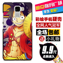New Hard Back Protective Cover Case For Huawei Glory/Honor 7 Fashion Cartoon Phone Case Evangelion 74