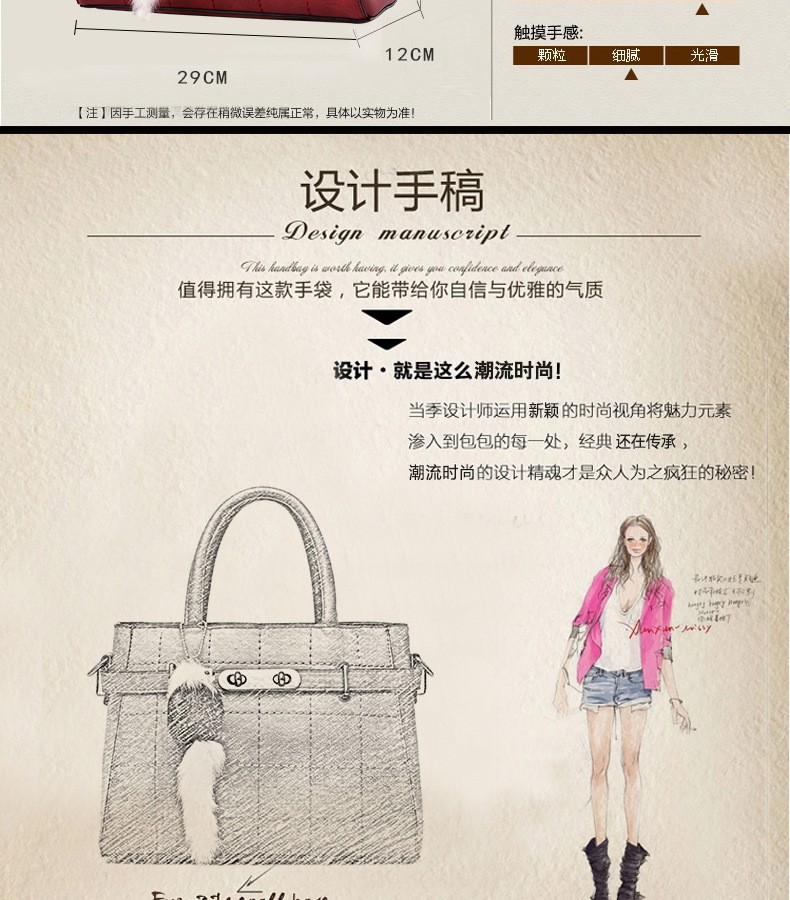 Feminine Leather Fashion Female Tassel Fur Bucket Bag Designer Famous Brand Luxury Bags Solid Women Pu Leather Handbags