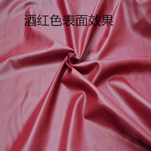 2016 Elastic skin double elastic skin soft elastic leather PU leather fall and spring fashion Pants handwork DIY 68(China (Mainland))