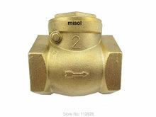 "1 pcs of horizontal check valve, 2"", DN50, Brass non return valve(China (Mainland))"