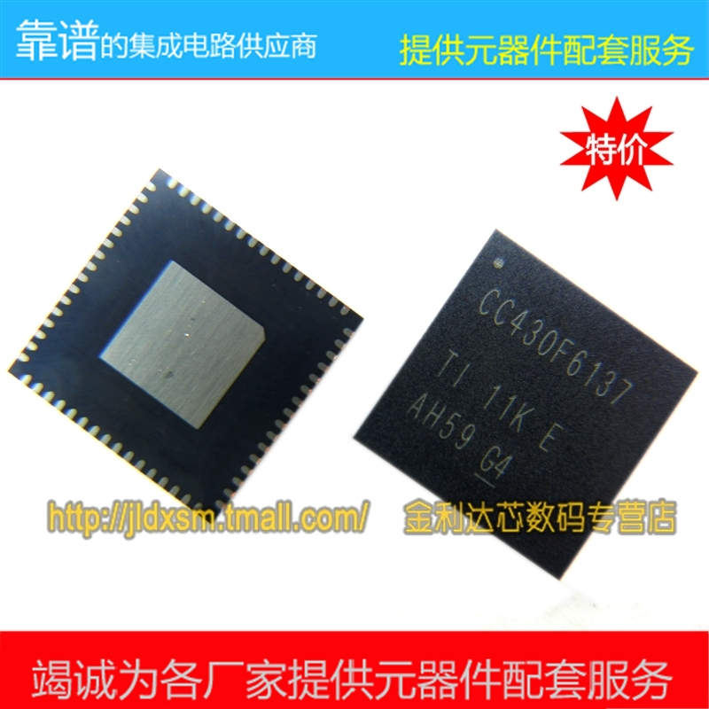 100% New original CC430F6137 CC430F6137IRGCR wireless radio frequency transceiver 16 bit power MCU Free shipping(China (Mainland))