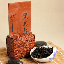 125g Anxi black oolong tea, oil cut black tea authentic Chinese High concentrations lose weight and keep fit compressed tea