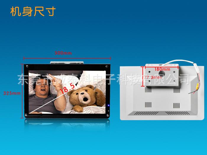 2015 bus Car Monitor Media display 18.5 inch display with the boot delay function bus monitor TFT LCD Monitor bus tv player(China (Mainland))