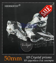 M01913-50mm-sale