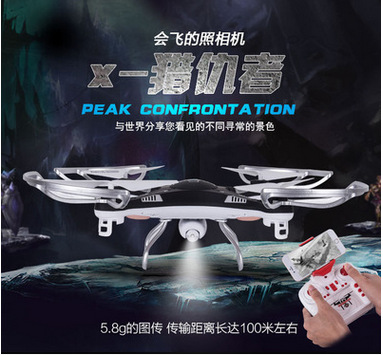 2016 Large aeria RC Quadcopter Helicopter With 2.0MP Camera 2.4G 4CH 6-Axis 360 Flips RC Drone WIFI FPV Camera RTF VS QR W100S(China (Mainland))