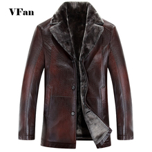 New Arrival Men PU Leather Coat Fashion Brand Long Section European Style Winter Thicken Warm Fur Collar Coat Z1910(China (Mainland))