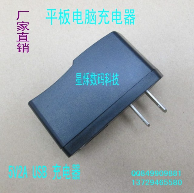 5v2a tablet charger usb mobile power charge treasure 5v2a usb charger