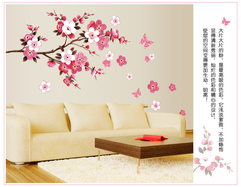 Peach Flower Butterfly Wall Stickers Home Decor Removable