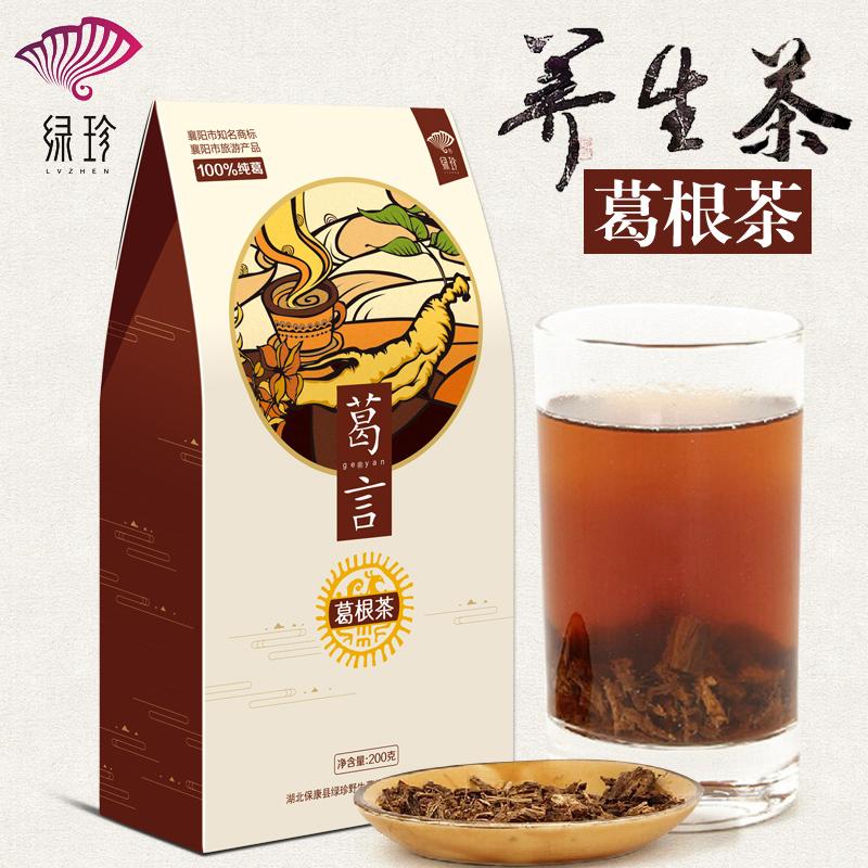 Kudzu root tea hangover wild farm fast hot tea Pueraria Radix Puerariae tablet block Yangsheng Cha Xiangyang native<br><br>Aliexpress
