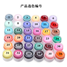 36 Pot Pure Color Decor UV Gel Nail Art Tips Lamp Individually color selection