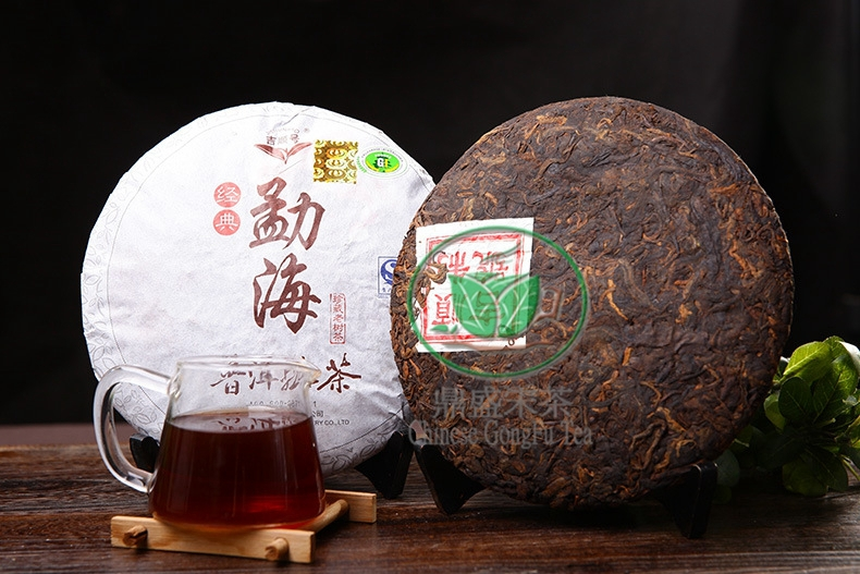 1995 Year Promotion 20 year old Top grade Chinese original puer 357g health care puerh tea