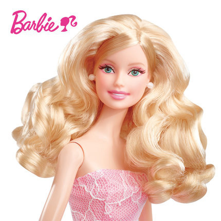 Dresses Modest Picture More Detailed Picture About Barbie Original Doll Clothes Birthday