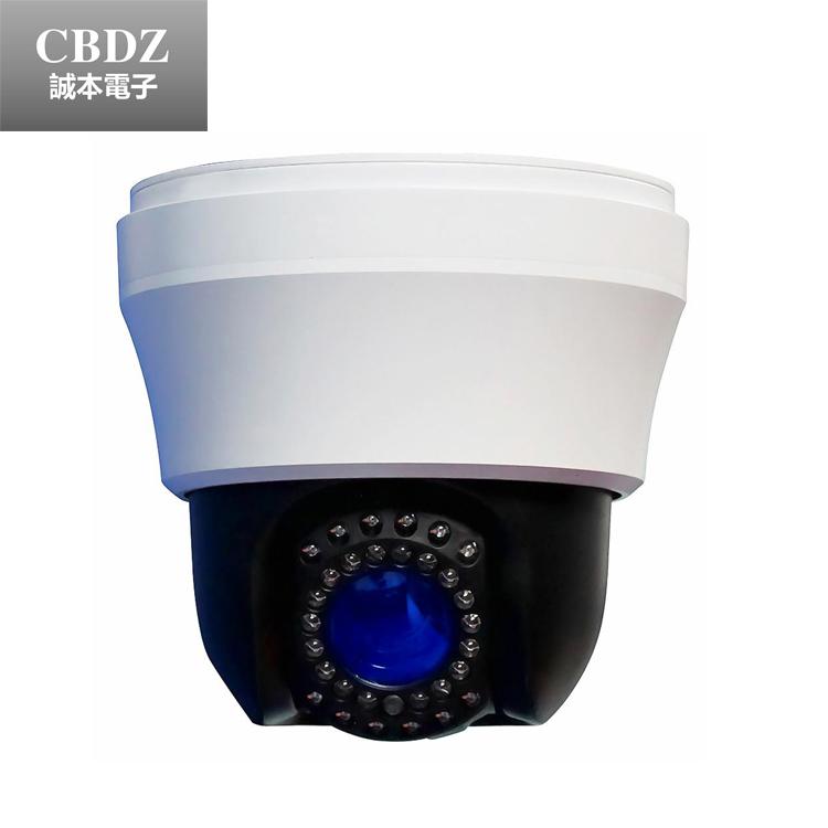 MINI 4 Inch High Speed PTZ IR1/3 SONY CCD 480TVL 10X Digital Zoom 3.9-39mm CCTV Camera Outdoor Surveillance Dome Security<br><br>Aliexpress