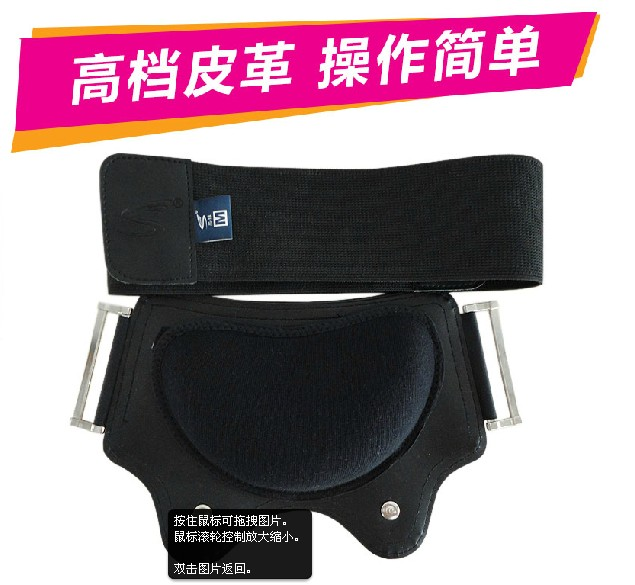 Quality leather dinner pad<br><br>Aliexpress