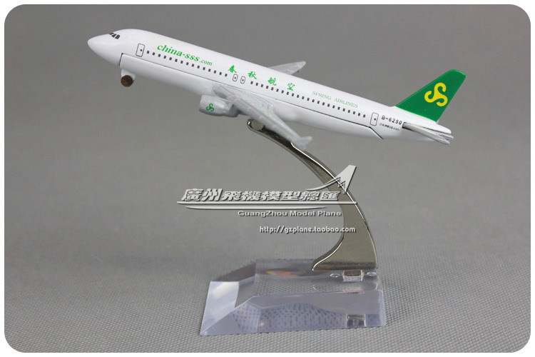 12.5cm Alloy Metal Air China SSS Airlines Plane Model Airbus 320 A320 B-6250 Airways Aircraft Airplane Model Toy Gift(China (Mainland))