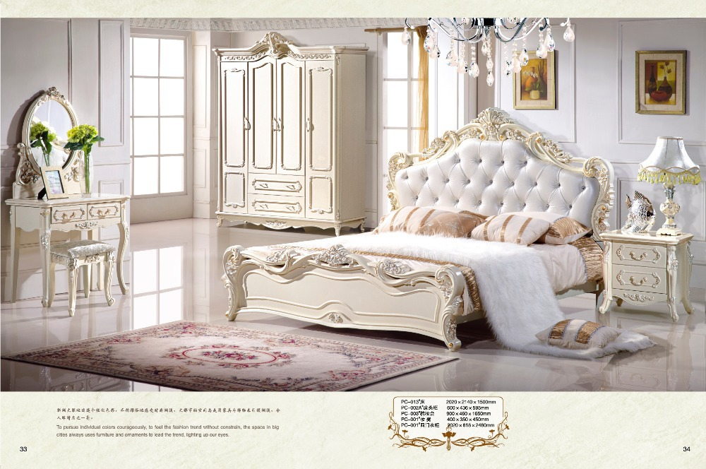 Antique Style French Furniture Elegant Bedroom Sets PC 012