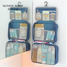 SUNNY SHOP capacity portable folding Wash Bag Cosmetic Bag travel storage bag waterproof multi-layer washing bag with hook(China (Mainland))