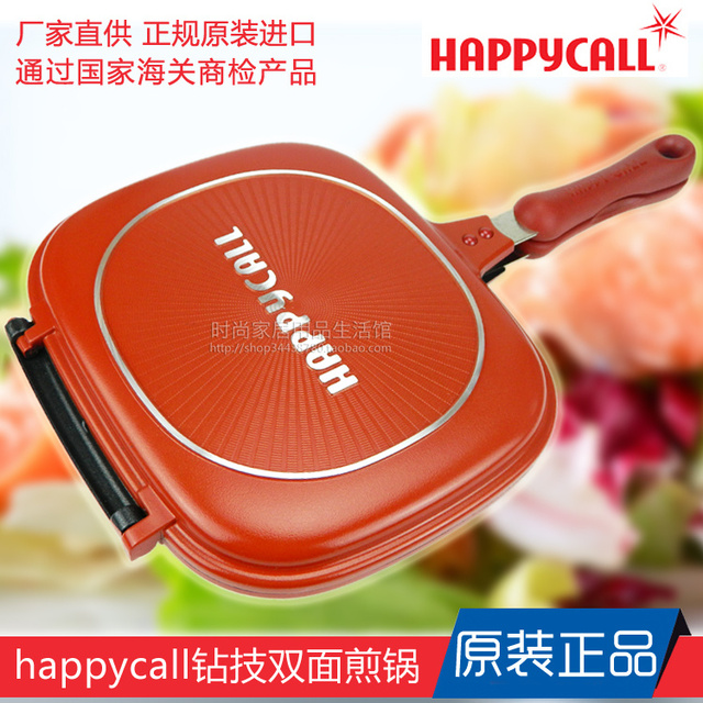 Happycall double faced pan two sides pot quad flat bottom pot diamond frying pan