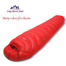 Duck Filling 1200G outdoor camping sleeping bag adult splicing mummy ultra-light many colors choose - Sissi's store
