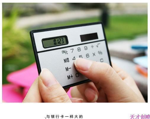 Ultra-thin portable card solar calculator(China (Mainland))