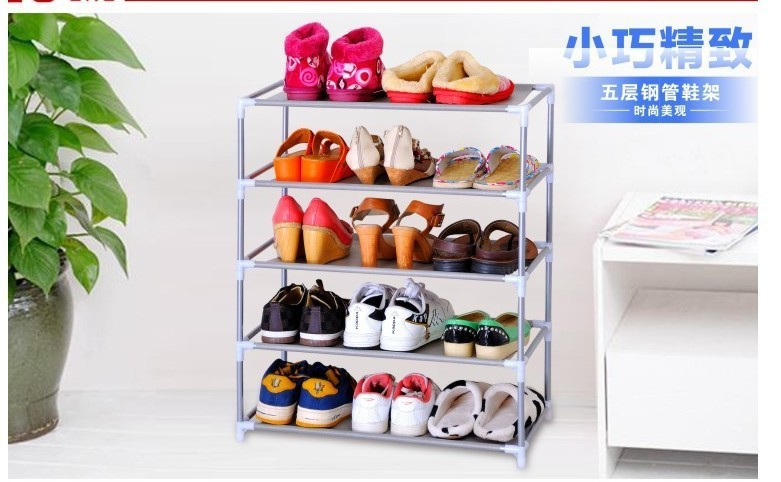 Hot sale Free shipping stainless steel Simple combination of magic four-layer shoe rack hanger Home Furniture 88173