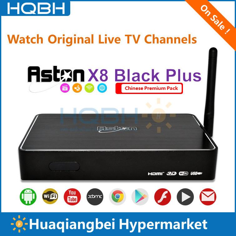Aston X8 Black Plus IPTV Chinese Premium Pack android box watch Hongkong Taiwan China tv channels hk drama upgrade of 9900HD(China (Mainland))