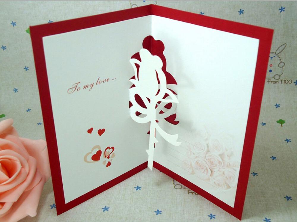 Сделать поздравительную открытку своими руками i