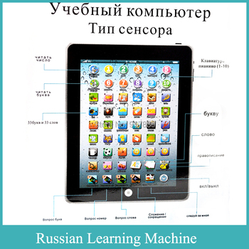 2015 Kids Learning Toys Russian Educational Machine Toy Baby Electronic Children Kids Ipad Free shipping 1PC