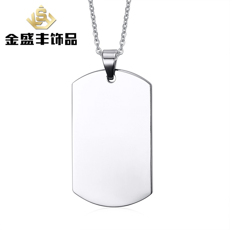 50pc/lot Supplying double-sided polished stainless steel dog tags can be engraved military license card personalized custom pend(China (Mainland))