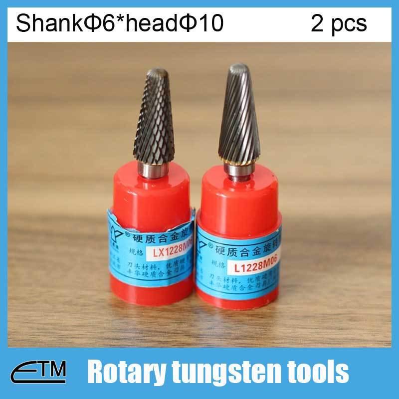 2pcs dremel Rotary tool cone shape tungsten steel twist drill bit for metal stone wood bone carving shank 6mm head 10mm DT082
