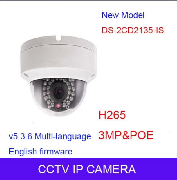 2016 DS-2CD2135F-IS replace DS-2CD2132F-IS & DS-2CD2132-I 3Mp Audio Alarm I/O interface Dome CCTV Camera POE IP H265
