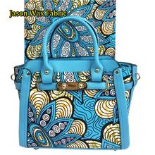 2016 latest design PU leather HandBag/African wax prints fabric bag and super wax Hollandais matching fabric(China (Mainland))