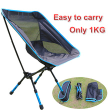 Beach Chair Folded Folding - SESNW Portable Outdoor Novelty Gifts Store store