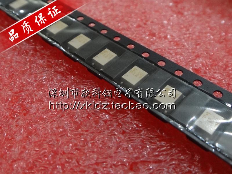 Free shipping 20pcs/lot TLP127 P127 TOS SOP new original(China (Mainland))