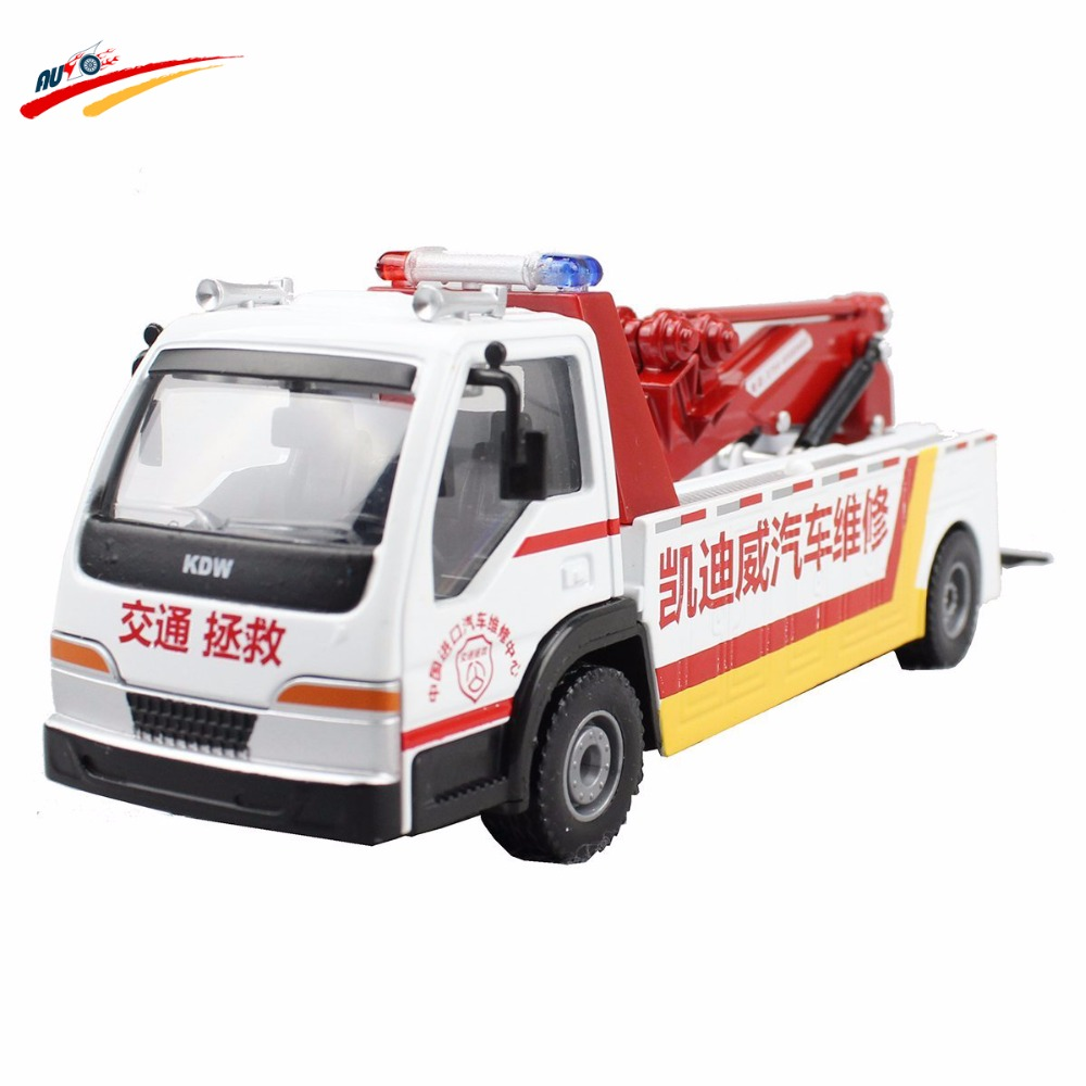 KDW Alloy 1:50 Road Wrecker Truck Diecast Model Adjustable Towing hook(China (Mainland))