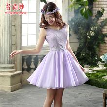 2016 formal dress women short purple party dresses evening elegant vestidos summer vestido fashion robe de XS-XXL - Love your chosen store