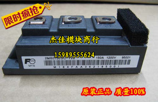 Fuji 2MBI150SC-120 2MBI200S-120 2MBI300S-120 original have, can be invoiced<br><br>Aliexpress
