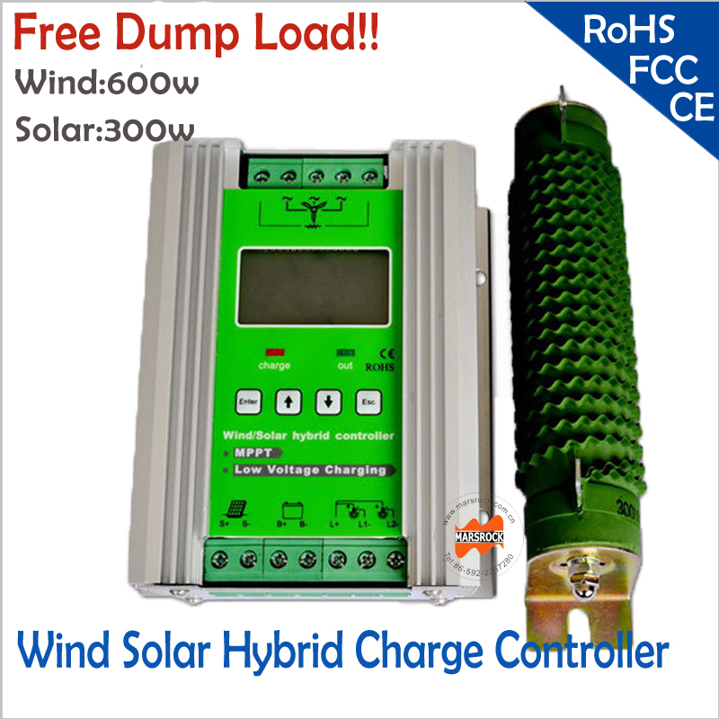 900w 12/24V Auto Off Grid MPPT Wind Solar Hybrid Charge Controller with full protections for home hybrid system, New Arrival!!!(China (Mainland))
