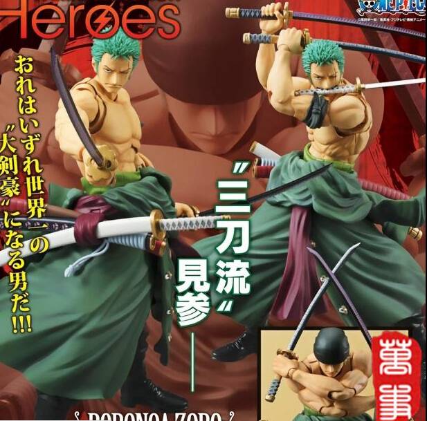 one piece zoro action figures figuras anime movable toy 180mm kids toys brinquedos