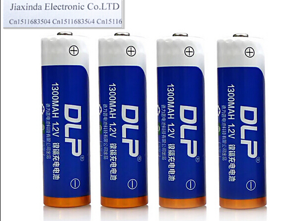 HOT NEW  1300mah 1.2V Rechargeable nickel cadmium battery<br><br>Aliexpress