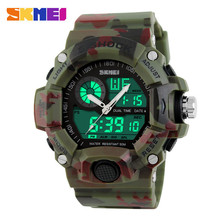 Skmei Luxury Brand S-SHOCK Digital Watch Sports Men's Watch waterproof Quartz-watch clock Wristwatch mans Relogio Masculino